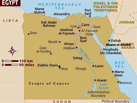 Arabska Republika Egiptu Cienie Egiptu